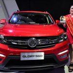 DFSK Glory 560 Indonesia 2