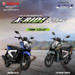 Yamaha X-Ride 2019 1